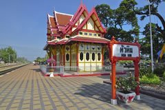 Golf in Hua Hin - Railway Station